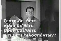 Ελληνικός Κινηματογράφοσ