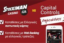 Στοίχημα Καζίνο / Παίξτε onine καζίνο στην μεγαλύτερη εταιρεία Online