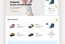 Web | Stores