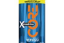 ゼナドリンジャパン公式サイト / ゼナドリンシリーズは1997年にアメリカで誕生し世界110ヶ国で愛され続ける、燃焼系サプリメントのブランドです。 日本では2001年の発売以来、パワーアップを繰り返し14年の歴史があります。 そして2015年秋、さらにパワーアップして美しいブルークロームのボトルで、「Xenadrin CORE」がデビューしました。 「Xenadrin CORE」は、生コーヒー・セージ・カフェイン・ガラナ・イワベンケイが、燃焼ボディメイクダイエットを強力にサポートします。