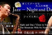 森の響 コンサート2015年2月