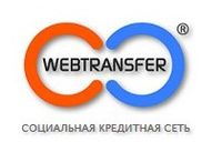 Webtransfer / микрофинансирование http://bit.ly/2ekpZ21