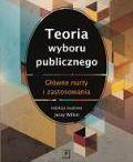 Rok 2012 / Książki wydane przez Wydawnictwo Naukowe Scholar w roku 2012.