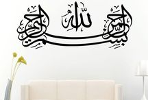 Islamic Calligraphy Wall Stickers