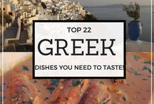 Traveling Greece / Posts that pertain to living, traveling and experiencing life in Greece and the Mediterranean.