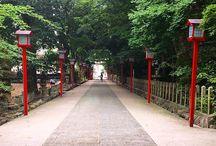 Lugares que visitar de Japón