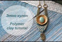 Украшения полимерная глина