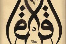 Türk islam