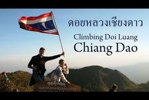 North Thailand / Travels and trekking in north Thailand, around Mae Hong Son, Chiang Mai and Chiang Dao.