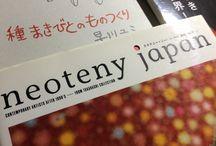 book / ほん