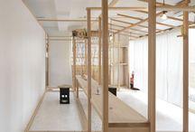 Design/Interior