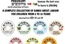 majshebim / Hebrew educational computer games for children Jaguim & Lashon