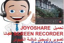 تحميل JOYOSHARE SCREEN RECORDER مجانا تصوير وتسجيل شاشة الكبيوترhttp://alsaker86.blogspot.com/2018/05/download-joyoshare-screen-recorder-1-0-0-free.html