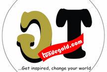 Blog / Inspirational