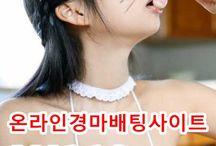 인터넷경정사이트 ☞ T119.me ☜  일본경마사이트 / 인터넷경정사이트 ☞ T119.me ☜ 경정예상지 인터넷경정사이트 ☞ T119.me ☜ 온라인경마사이트コに인터넷경마사이트コに사설경마사이트コに경마사이트コに경마예상コに검빛닷컴コに서울경마コに일요경마コに토요경마コに부산경마コに제주경마コに일본경마사이트コに코리아레이스コに경마예상지コに에이스경마예상지   사설인터넷경마コに온라인경마コに코리아레이스コに서울레이스コに과천경마장コに온라인경정사이트コに온라인경륜사이트コに인터넷경륜사이트コに사설경륜사이트コに사설경정사이트コに마권판매사이트コに인터넷배팅コに인터넷경마게임   온라인경륜コに온라인경정コに온라인카지노コに온라인바카라コに온라인신천지コに사설베팅사이트コに인터넷경마게임コに경마인터넷배팅コに3d온라인경마게임コに경마사이트판매コに인터넷경마예상지コに검빛경마コに경마사이트제작