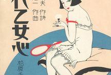 japaneseretro