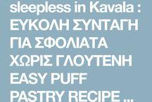 Συνταγές χωρίς γλουτενη