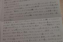 一会〜心に残る記事 / フラワーデザイナー 岩橋美佳さんのブログの中から心に残る記事を選びました。