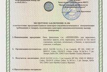 Les certificats d'enregistrement pour l'importation vers la Russie