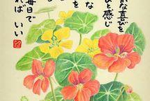 поздравления открытка