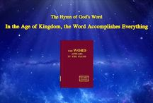 """The Hymn of God's Word """"In the Age of Kingdom, the Word Accomplishes Everything""""   Gospel Music"""