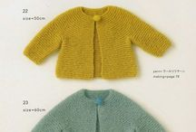 lana bebe