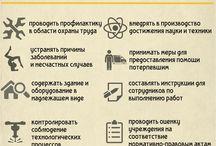 Закон и бизнес / Актуальные новости законодательства, полезная информация о бизнесе и юриспруденции