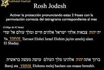 Kabbalah veEmet