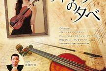 クラシック ポスター