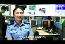 ONE HUNDRED AIRMEN / Story of ROK Airmen