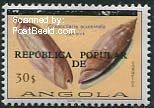 Shells & Coral Stamps / Stamps with topic Shells & Coral