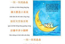 Chinees - gedichten