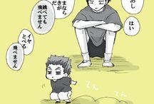 ハイキュー幼児