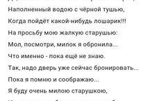 цитаты на русском