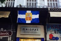 Athinas 41 - Athens Greece - Orthodox Church Supply Retail Store - www.nioras.com / www.nioras.com  Greek Orthodox Retail Stores