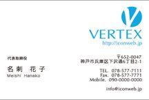 business namecard