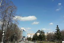Russia. Tyumen.  Россия. Тюмень