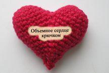 вяжем сердечки