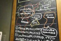 Starbucks Wall Board Japan / Chalkboard on the Wall at Starbucks Coffee