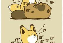 キツネとタヌキ