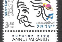 israel stamp