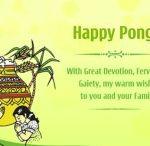 Happy Pongal 2016 wishes