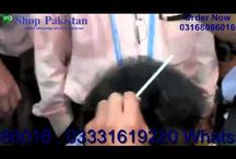 Caboki Hair Fiber Price In Pakistan,Lahore,Karachi,Islamabad,Gujrat - shoppakistan pk