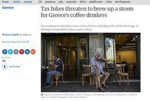 Guardian: Το μόνο που δεν φορολογείται στην Ελλάδα είναι ο αέρας.