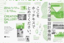 GRAPHIC / CORP / 企業提案向け