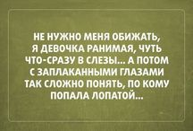Сарказм )