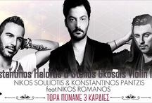 New promo song... Νίκος Ρωμανός - Τώρα Πονάνε 3 Καρδιές (Konstantinos Haloftis & Stelios Gkosdis Violin Intro)