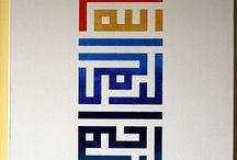 Hat - islamic font