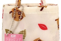 Shopping Bags - J Style