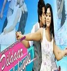 Movies Portal / Watch Movies Online, Hollywood Movies Online for free,Bollywood Movies,Latest Movies online,Watch Movies, Online Movies,Hollywood Dubbed,Hindi Movies,Movies In HD,Movies Online Free,Stream movie in high quality @ http://www.movie24k.me
